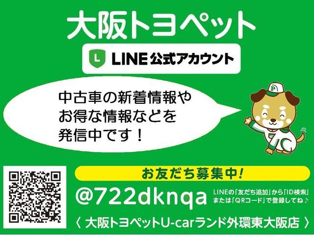 大阪トヨペット(株)U-Carランド外環東大阪店(6枚目)
