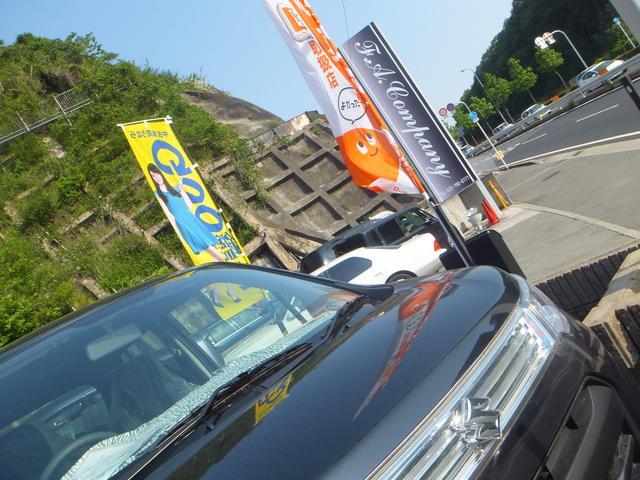 FINAL AUTO COMPANY (ファイナルオートカンパニー)(3枚目)