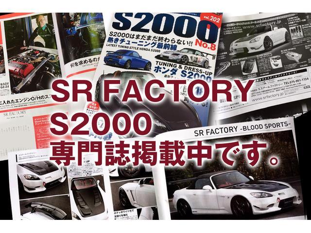 有限会社 SR FACTORY