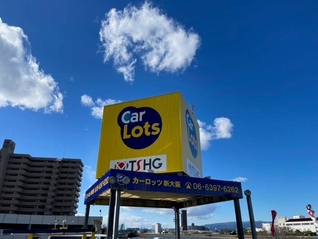 トヨタカローラ新大阪(株) カーロッツ新大阪店(1枚目)