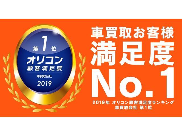 オートバックスカーズ京都ワウワンダーシティ店