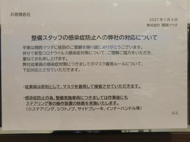 株式会社 関西マツダ 堺北ユーカーランド(1枚目)