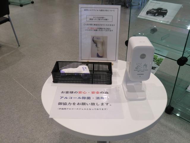 株式会社 関西マツダ 堺北ユーカーランド(2枚目)