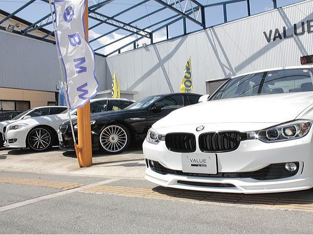 BMW専門店 VALUE バリュー(株式会社バリュー)