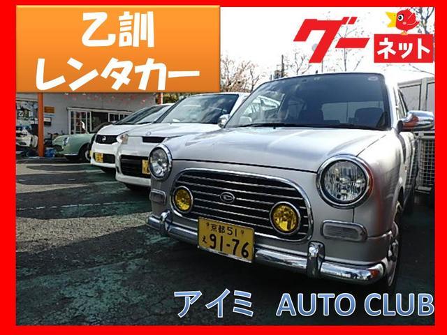 アイミAUTO CLUB(6枚目)