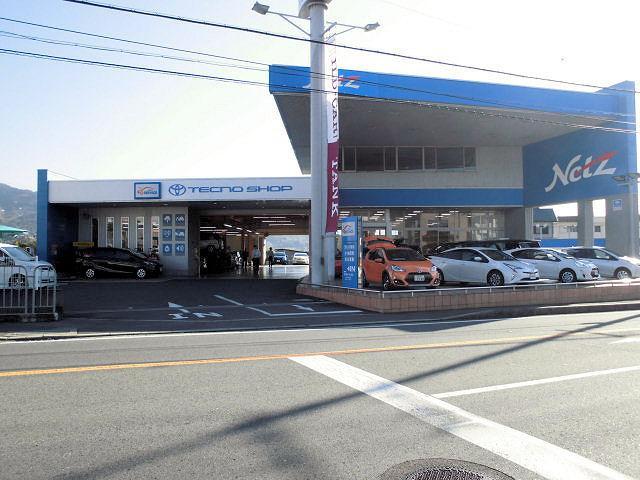 「和歌山県」の中古車販売店「ネッツトヨタ和歌山(株)U-Car橋本店」