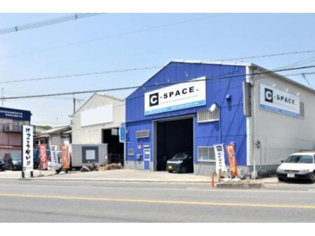 C−SPACEの店舗画像