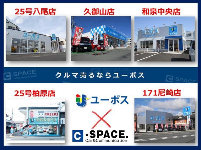 C-SPACE(5枚目)