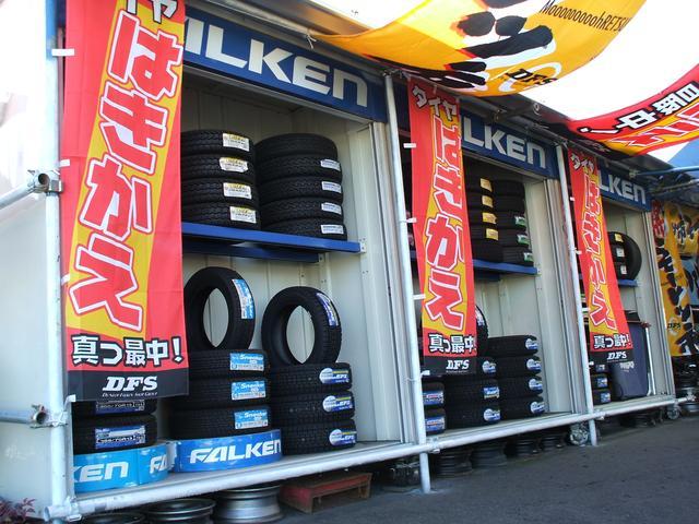 タイヤホイールセットをご購入の場合は工賃オールサービスです!