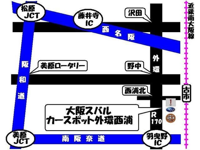 大阪スバル(株) カースポット外環西浦(1枚目)