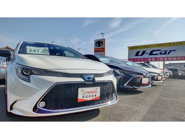 トヨタカローラ姫路(株)しらさぎ店U-Car(1枚目)