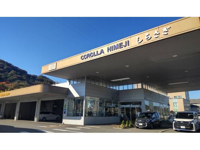 トヨタカローラ姫路(株)しらさぎ店U-Car(4枚目)