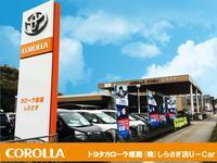 トヨタカローラ姫路(株)しらさぎ店U-Car