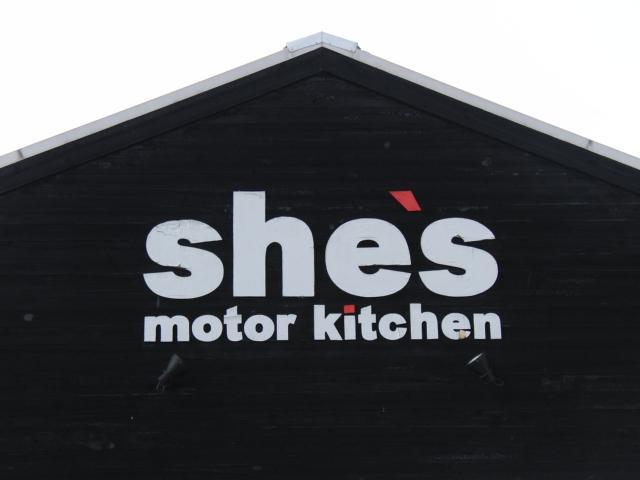 she's motor kitchen(1枚目)