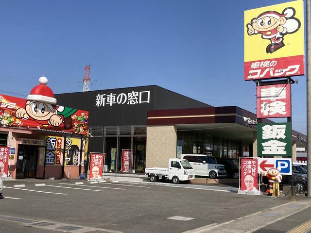 (株)ビップオート CARモール岩出の店舗画像