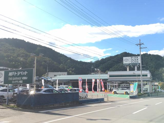 「兵庫県」の中古車販売店「神戸トヨペット(株) THE GARAGE 和田山」