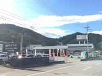 神戸トヨペット(株) THE GARAGE 和田山