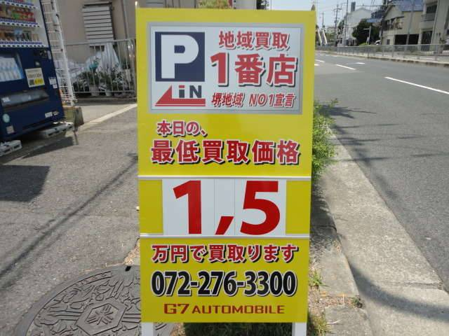 G7 AUTOMOBILE 禁煙車専門店(4枚目)