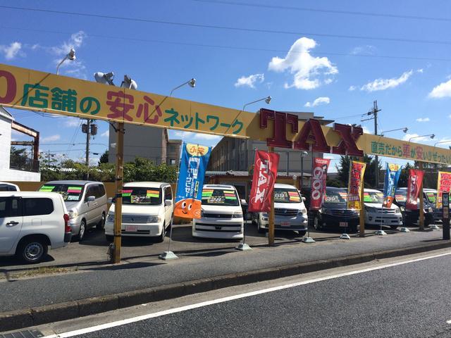 新車1万円リース TAX紀ノ川大橋店(1枚目)