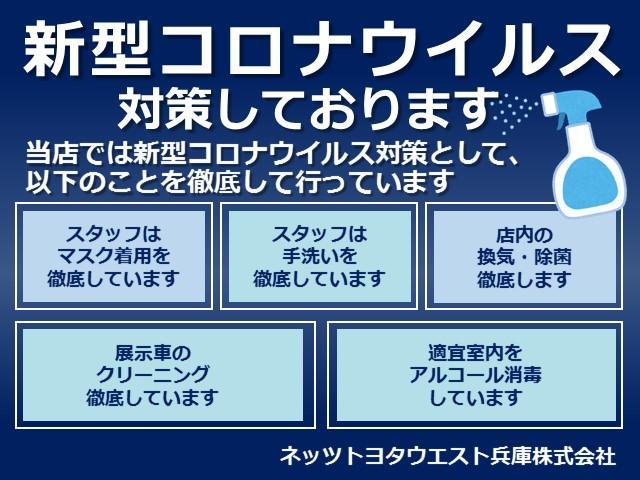 ネッツトヨタウエスト兵庫(株) 太子店(2枚目)