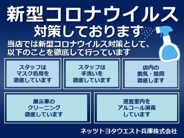 ネッツトヨタウエスト兵庫(株) 名谷店(2枚目)