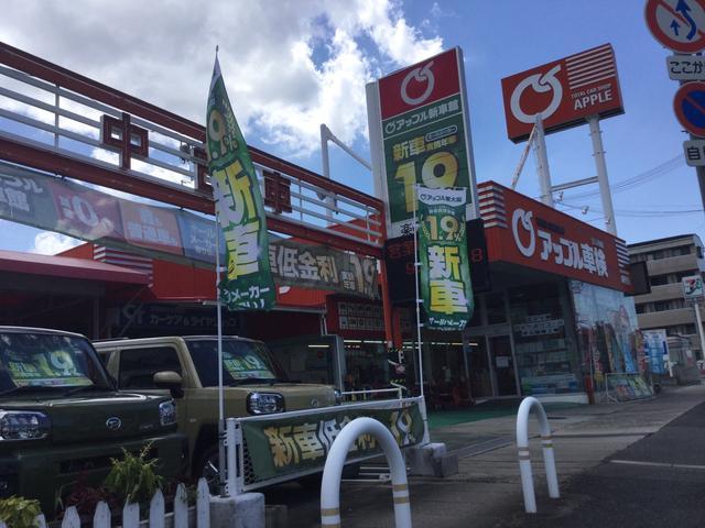 アップル東大阪 六万寺店の店舗画像