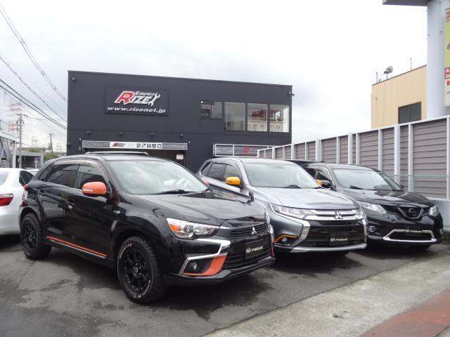 CAR FIELD RIZE 株式会社カーフィールドライズ ドレスアップカー専門店(1枚目)