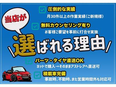☆軽自動車~輸入車の整備もお任せ下さい☆