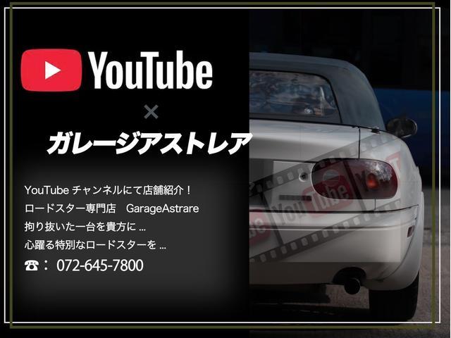 Garage Astrare ガレージアストレア カスタムカー専門店(3枚目)