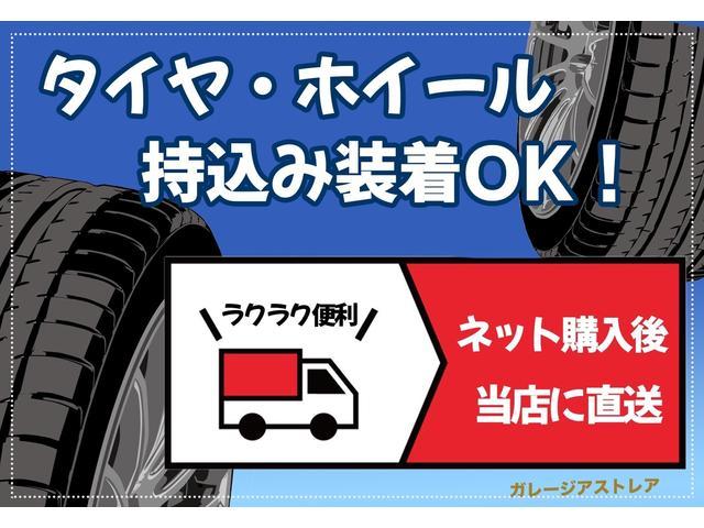 ◆見た目や乗り心地など繊細な調整が必要なサスペンション。持ち込みによる取付けもしております。