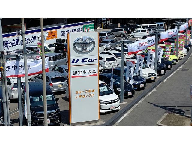 トヨタカローラ南海株式会社 いずみプラザ(1枚目)