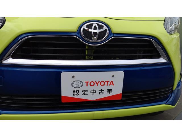 トヨタカローラ南海株式会社 いずみプラザ(6枚目)