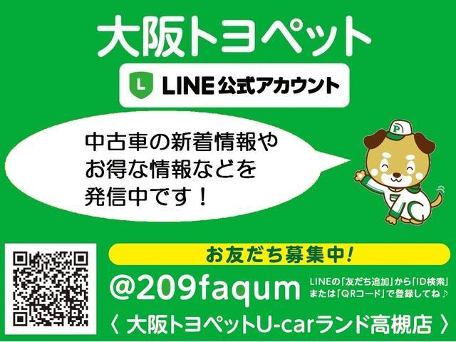 大阪トヨペット(株)高槻店(2枚目)
