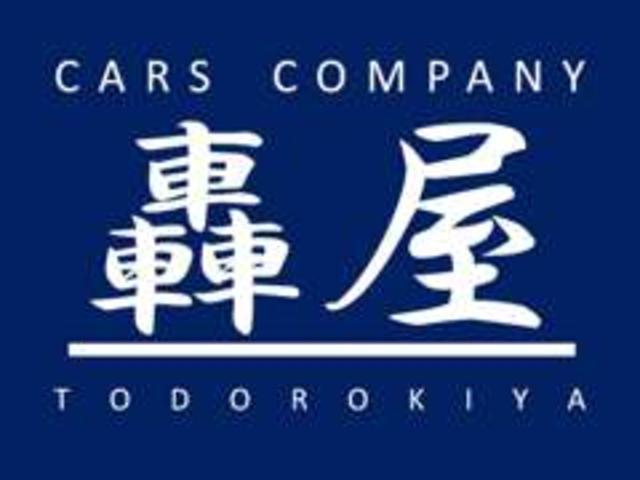 ホームページへもぜひ遊びに来て下さい。http://www.todorokiya.com/
