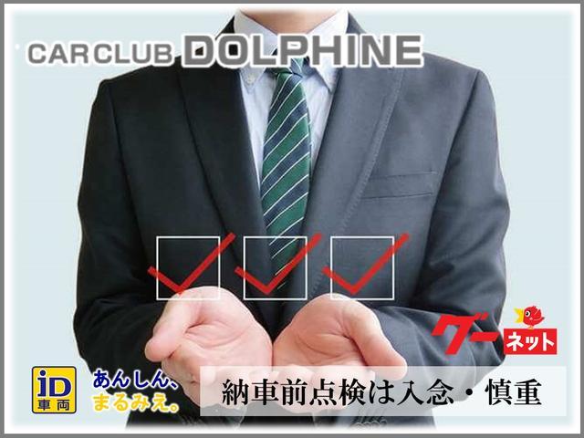 株式会社 ドルフィン(5枚目)
