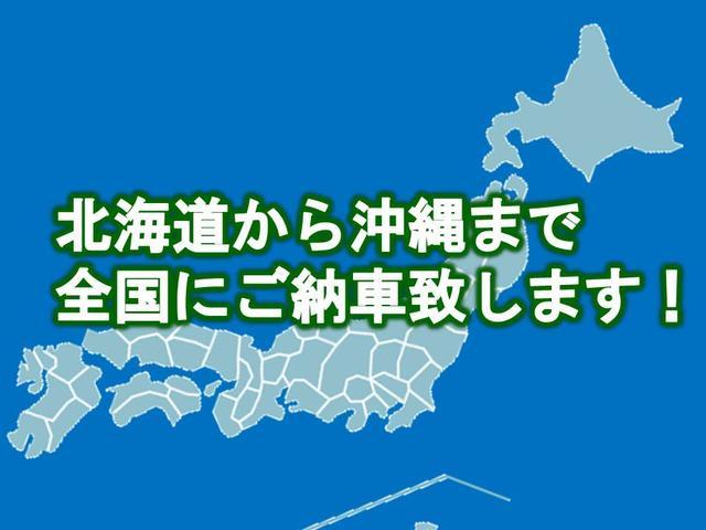 オートセンター大和(6枚目)