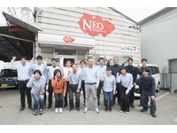 株式会社ネオ オニキス姫路ネオ