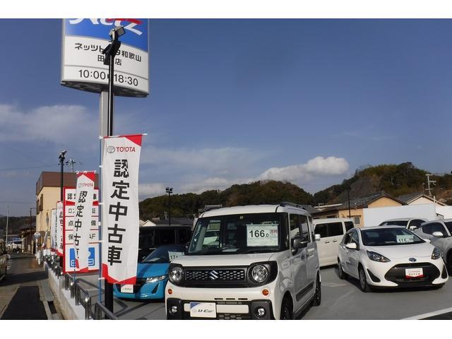 ネッツトヨタ和歌山株式会社 U-car田辺店(2枚目)