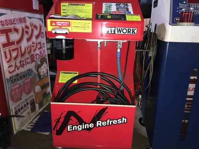 エンジンリフレッシュ・エンジン内部洗浄・一度お試しください。燃費向上!