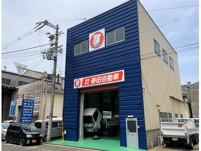 自動車整備の事なら当社にご相談ください!