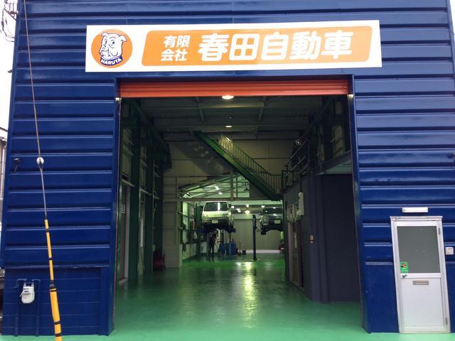 自社認証工場完備!様々な自動車整備を行います。