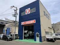 (有)春田自動車/プロ整備・車検・修理専門店