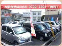 Car shop GG