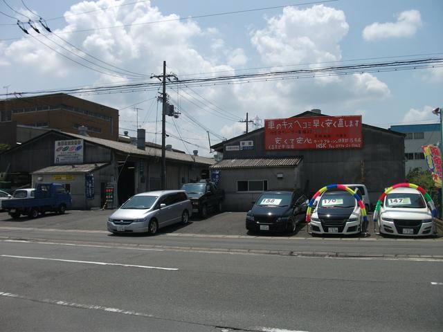 京滋バイパス宇治西ICより車で5分。ご来店の場合は、近鉄向島駅・京阪中書島駅より送迎に伺います。