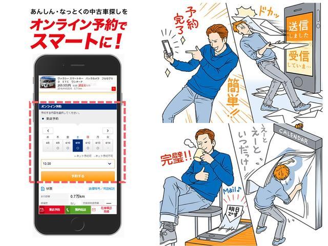 ネッツトヨタヤサカ(株) 松井山手店(1枚目)