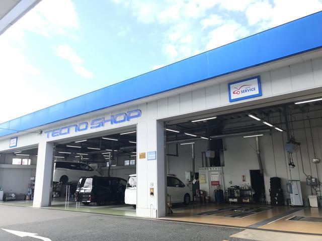ネッツトヨタヤサカ(株) 松井山手店(3枚目)