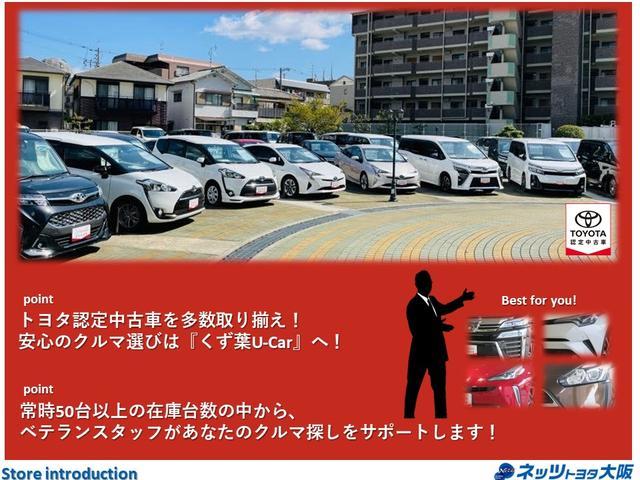 ネッツトヨタ大阪(株) くず葉U-Car(2枚目)