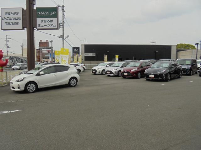 トヨタカローラ奈良株式会社 U-CarMax奈良八条店(2枚目)