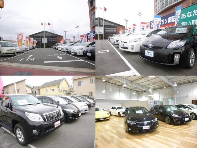 奈良トヨタ自動車株式会社U-Car Max 奈良八条店(3枚目)