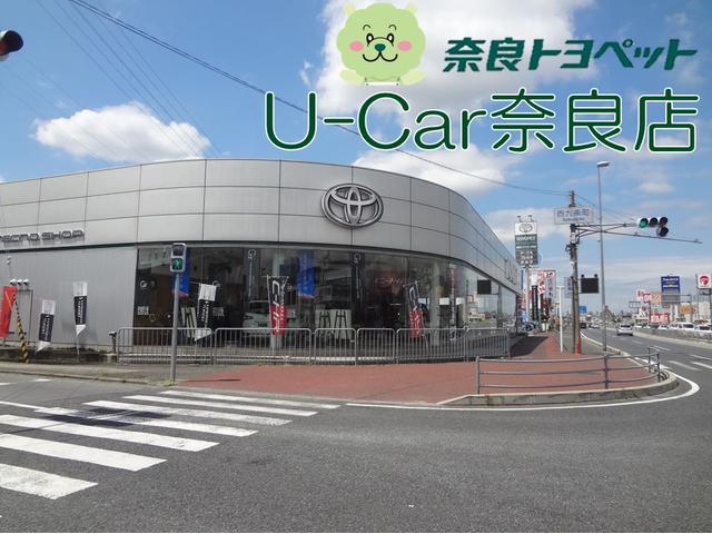 「奈良県」の中古車販売店「U-Car奈良店 奈良トヨペット株式会社 」